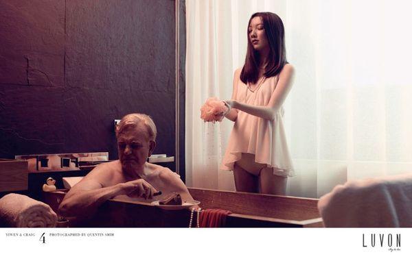 时尚设计师拍摄伦理大片 老夫少妻的萝莉悲歌