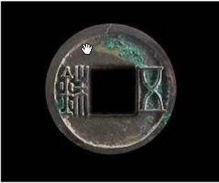 中国古钱币大全组图_高清组图:中国古代钱币大全-收藏频道-和讯网