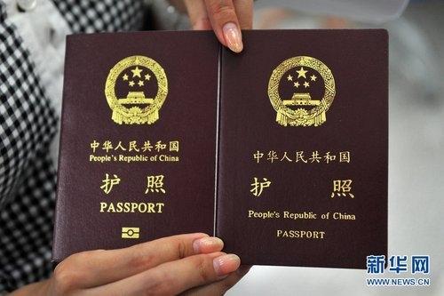 中国 南海/中国新版电子护照内页印制的地图引起菲律宾和越南的抗议。