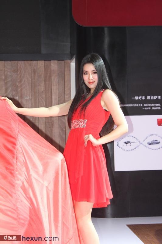 手绘带面纱红衣美女