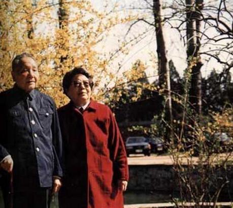 揭秘邓小平晚年生活照(组图)-读书频道-和讯网