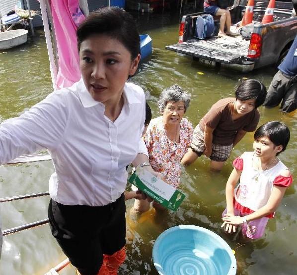 泰国美女英拉私房照大曝光组图