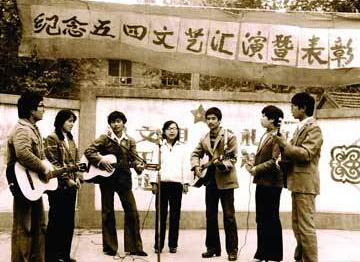 盘点80年代中国大学校园生活