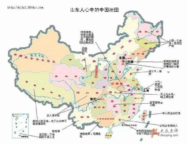 组图:2015中国城市偏见地图完整版出炉 反映各省市关注焦点(1/11)